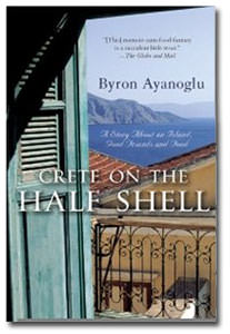 crete-on-the-half-shell