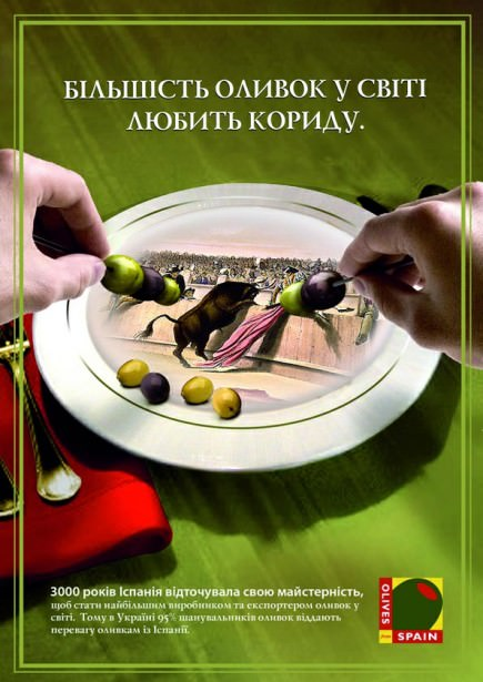 spanish-table-olives-campaign-reaches-10-countries