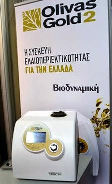 eleotechnia-exhibition-showcases-innovation